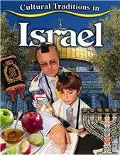 Cultural Traditions in Israel - HC