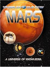 Mars: Distant red planet - PB
