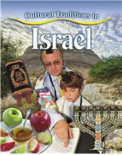 Cultural Traditions in Israel - eBook
