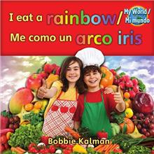I eat a rainbow / Me como un arco iris - eBook